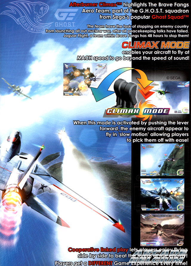 After Burner Climax Flyabcc