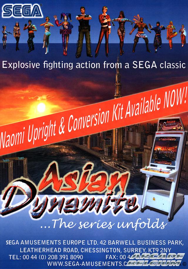 Dynamite Deka EX / Asian Dynamite Flyad