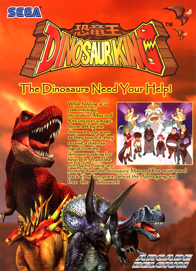 Dinosaur King brochure side A
