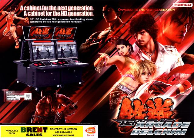 Tekken 6 Flyt6a