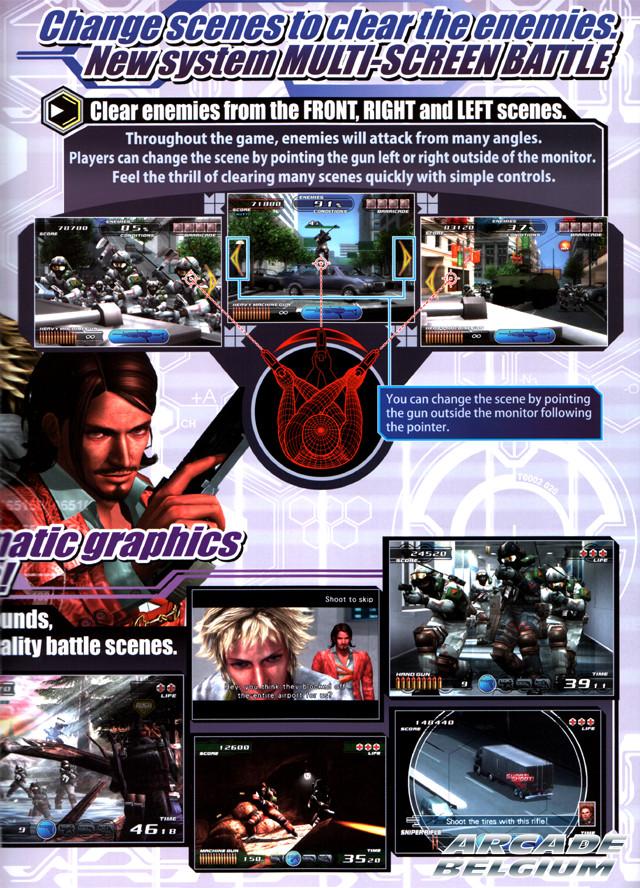Time Crisis 4 Flytc4c