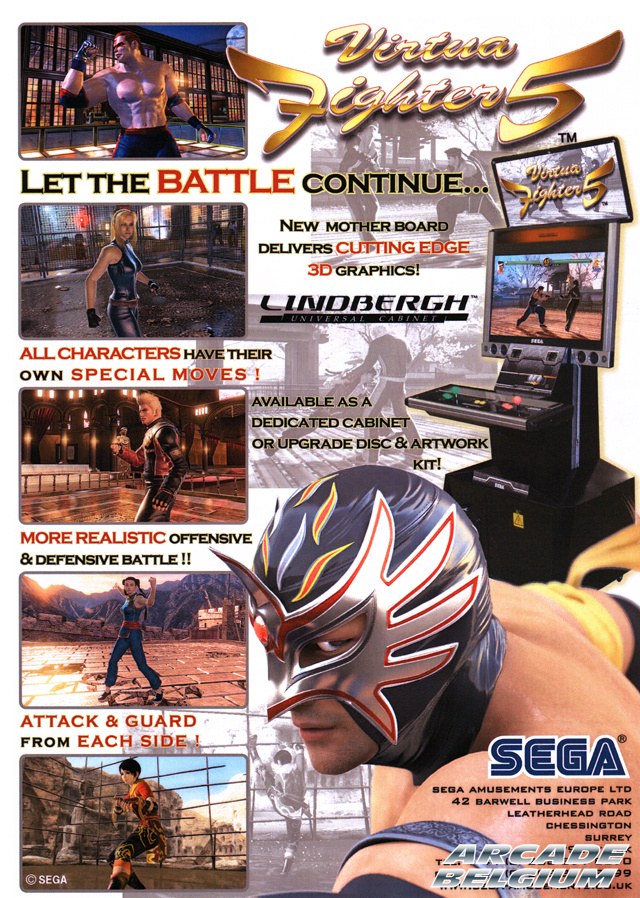 Virtua Fighter 5 Flyvf5
