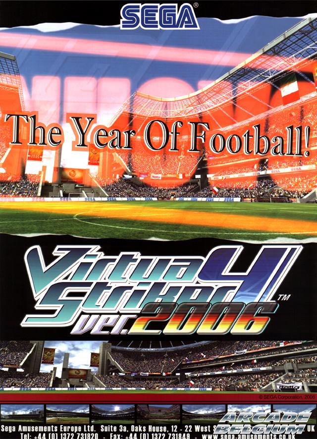 Virtua Striker 4 Ver.2006 Flyvs4v2006a