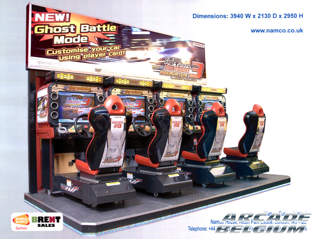 Wangan Midnight Maximum Tune 3 Flywmmt3e