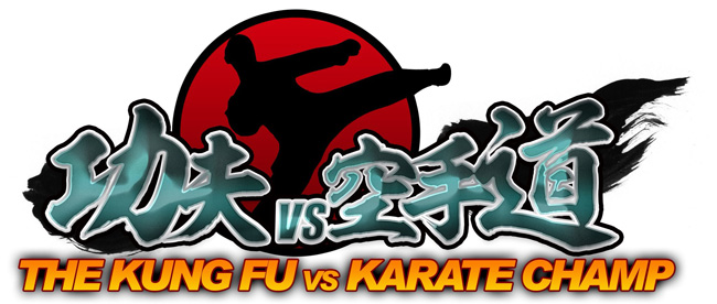 The Kung Fu vs Karate Champ