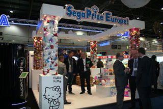 EAG International 2012
