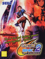 Capcom Vs. SNK 2 - Mark of the Millennium 2001