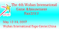 Wuhan International Game and Amusement Fair