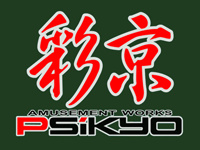 Order your Psikyo T-shirt