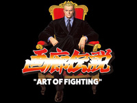 Exposition artistique Garou Densetsu ''Art of Fighting''