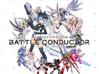 Armored Princess Battle Conductor
