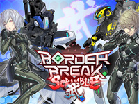 Border Break Scramble Takeshi