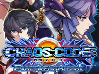 Pre-orders for Chaos Code -Exact Xeno Attack- are open