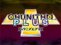 CHUNITHM PLUS