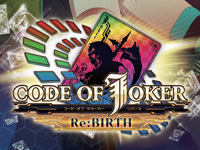 Code of Joker Ver1.2 - Re:BIRTH
