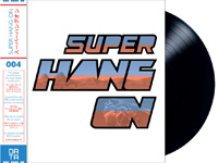 La bande originale de Super Hang-On en vinyl