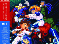 Gunstar Heroes original soundtrack available on vinyl
