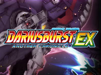 Darius Burst - Another Chronicle EX update phase 2