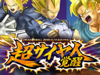 Dragon Ball Zenkai Battle Royale Super Saiyan Awakening