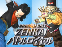 Dragon Ball Zenkai Battle Royale update