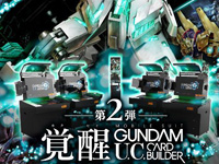 Mobile Suit Gundam U.C. Card Builder 2nd awakening