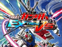 Mobile Suit Gundam Extreme Vs. November update
