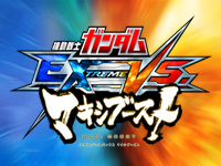 Update de mai de Mobile Suit Gundam Extreme VS. Maxi Boost