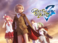 Gunslinger Stratos 3