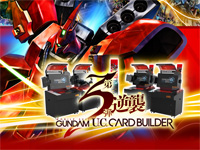 Mobile Suit Gundam U.C. Card Builder Counterattack