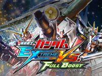 Update d'août de Mobile Suit Gundam Extreme VS. Full Boost