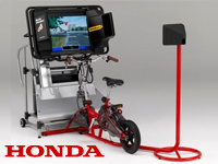 Honda's bicycle simulator
