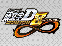 Location test d'Initial D Arcade Stage 8 Infinity