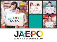 Japan Amusement Expo 2014 (JAEPO)
