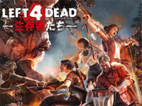 Left 4 Dead -Survivors-