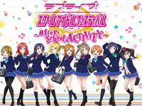 Love Live! School Idol Festival ~ after school ACTIVITY ~