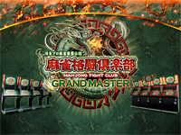 Mahjong Fight Club GRAND MASTER