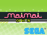 Sega Private Show 2013 -SPRING-