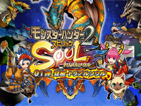 Monster Hunter Spirits 2: Triple Soul