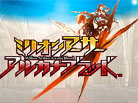 Square Enix annonce Million Arthur Arcana Blood