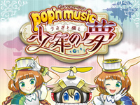 pop'n music Usagi to Neko to Shounen no Yume