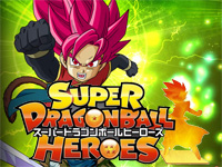 Super Dragon Ball Heroes is announced