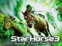 StarHorse 3 Season III - Chase the Wind