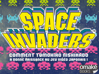 Space Invaders: la biographie de Tomohiro Nishikado