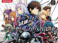 Steel Chronicle
