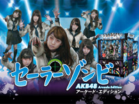 Sailor Zombie ~AKB48 Arcade Edition~