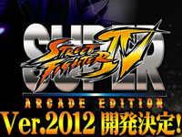 Super Street Fighter IV - Arcade Edition Ver.2012 en location test