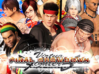 Virtua Fighter 5 Final Showdown release