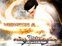 Virtua Fighter 5 Final Showdown Version A