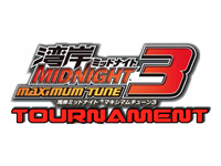 Tournoi Wangan Midnight Maximum Tune 3 à Londres