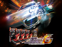 Wangan Midnight Maximum Tune 6 is released in Japan